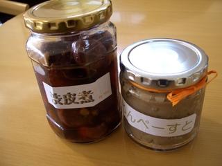 ジャガーX 57_20111008_0608.JPG
